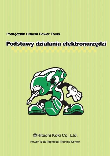 HIKOKI Podstawy działania elektronarzędzi